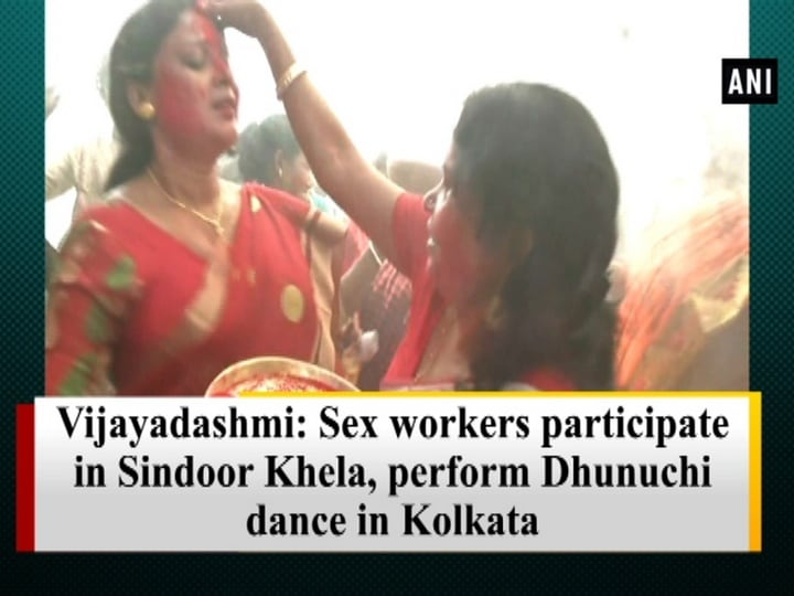 Vijayadashmi: Sex workers participate in Sindoor Khela, perform Dhunuchi dance in Kolkata