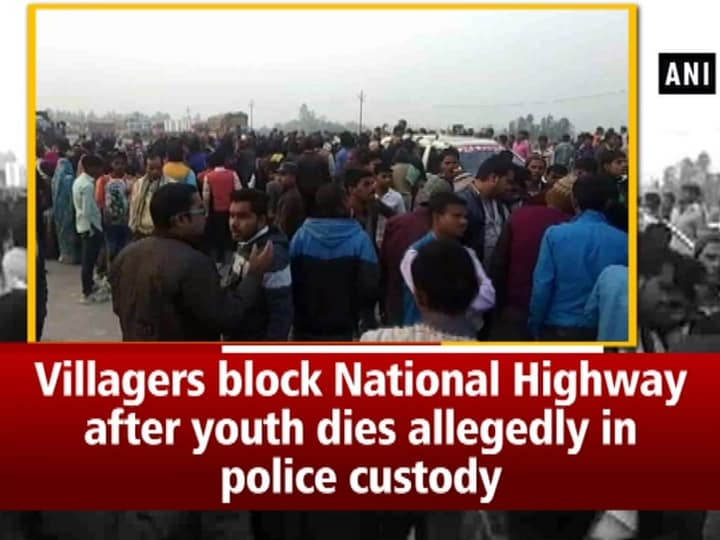 Villagers block National Highway after youth dies allegedly in police custody