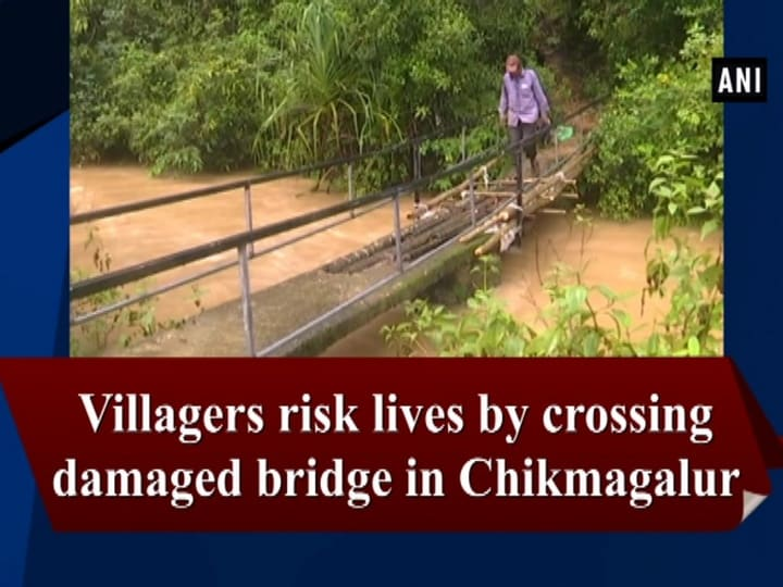 Villagers risk lives by crossing damaged bridge in Chikmagalur