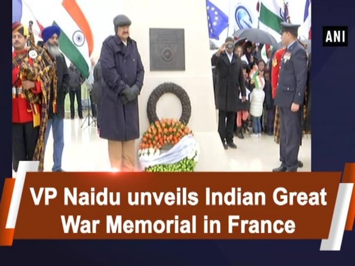 VP Naidu unveils Indian Great War Memorial in France