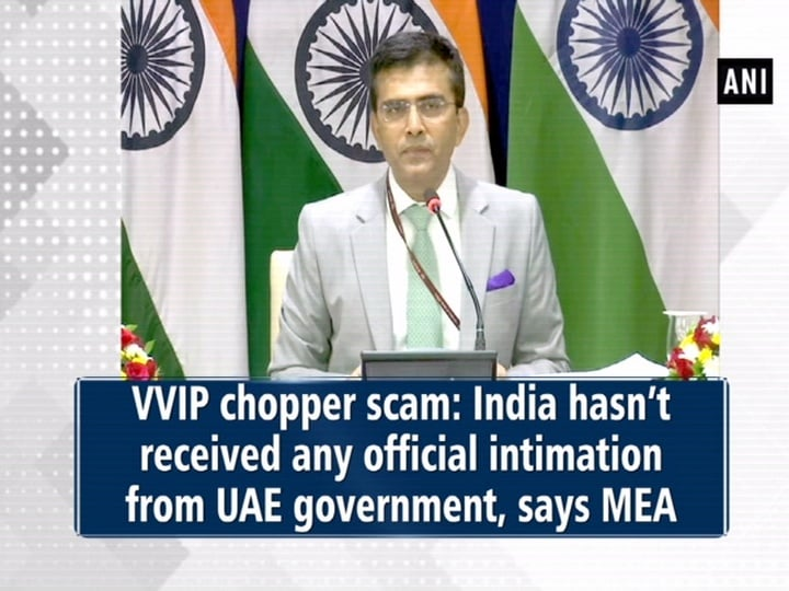 VVIP chopper scam: India hasn't received any official intimation from UAE government, says MEA