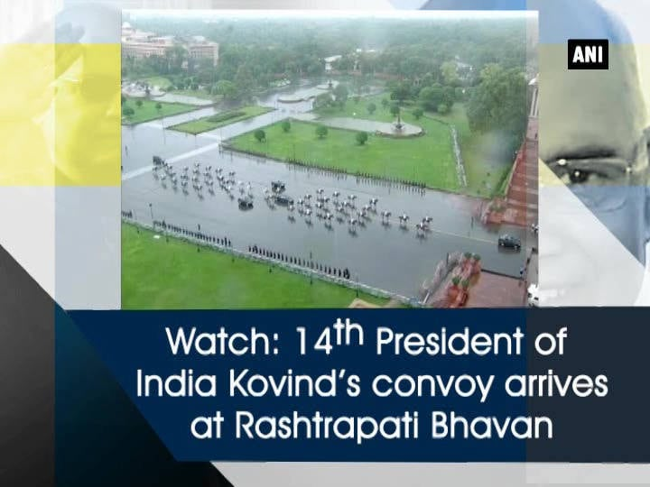 Watch: 14th President of India Kovind's convoy arrives at Rashtrapati Bhavan