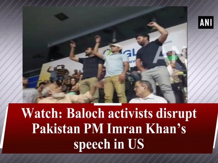 Watch: Baloch activists disrupt Pakistan PM Imran Khan's speech in US