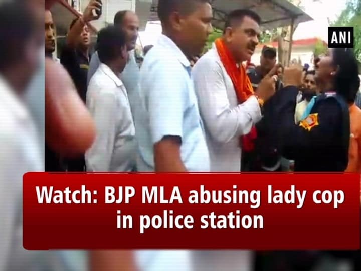 Watch: BJP MLA abuses lady cop in police station