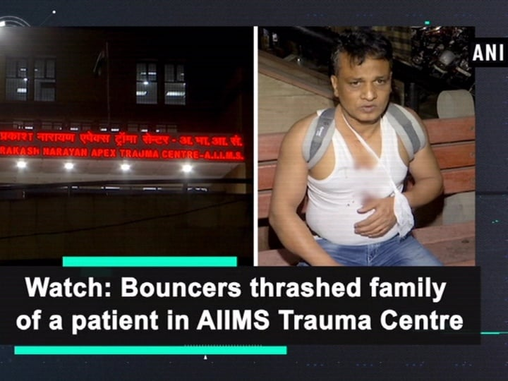 Watch: Bouncers thrashed family of a patient in AIIMS Trauma Centre