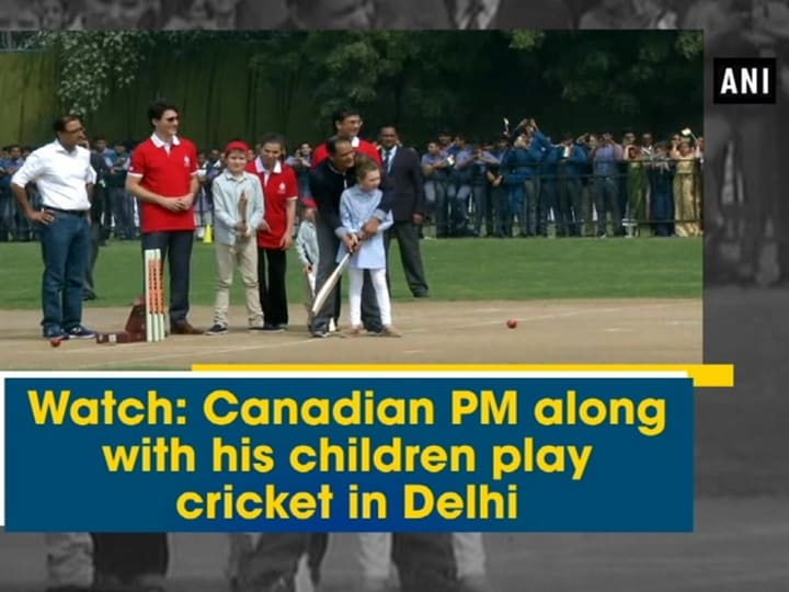 Watch: Canadian PM along with his children play cricket in Delhi