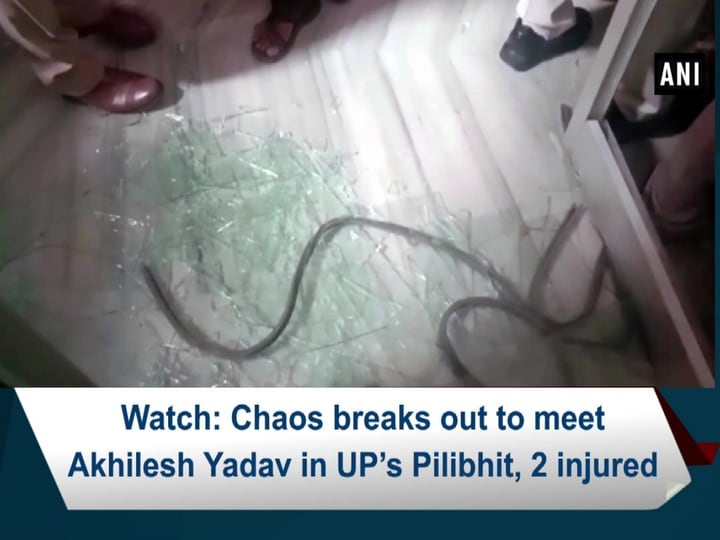 Watch: Chaos breaks out to meet Akhilesh Yadav in UP's Pilibhit, 2 injured