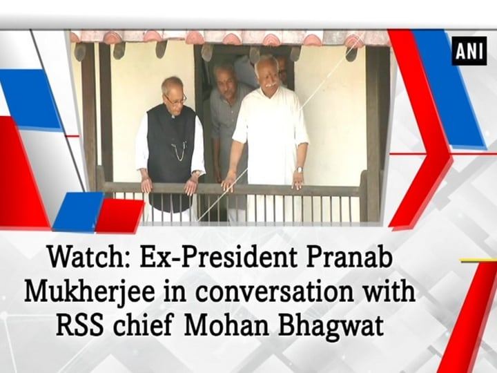Watch: Ex-President Pranab Mukherjee in conversation with RSS chief Mohan Bhagwat
