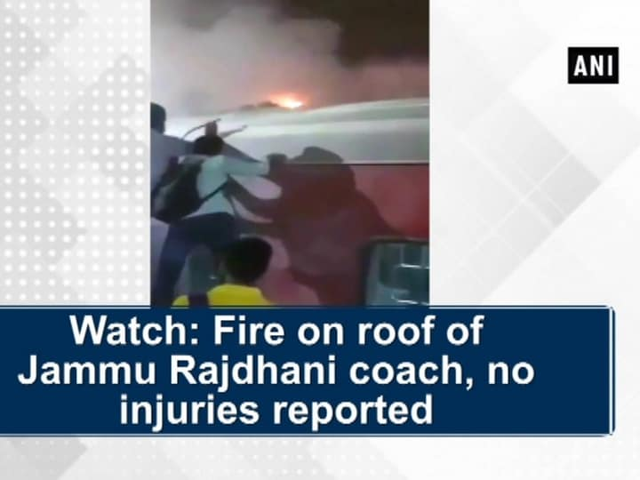 Watch: Fire on roof of Jammu Rajdhani coach, no injuries reported