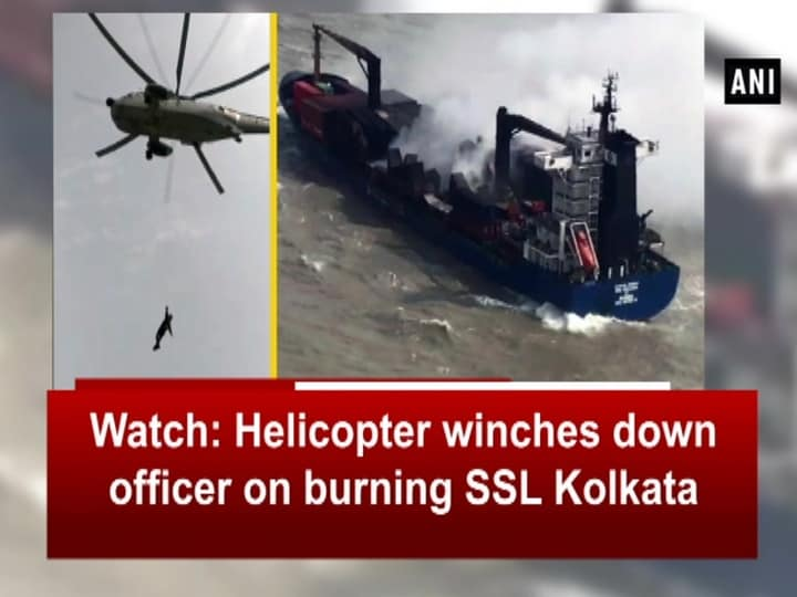Watch: Helicopter winches down officer on burning SSL Kolkata