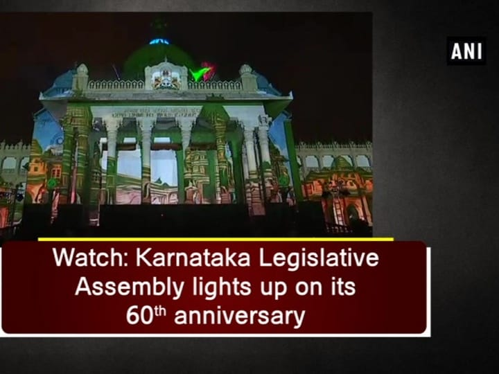 Watch: Karnataka Legislative Assembly lights up on its 60th anniversary