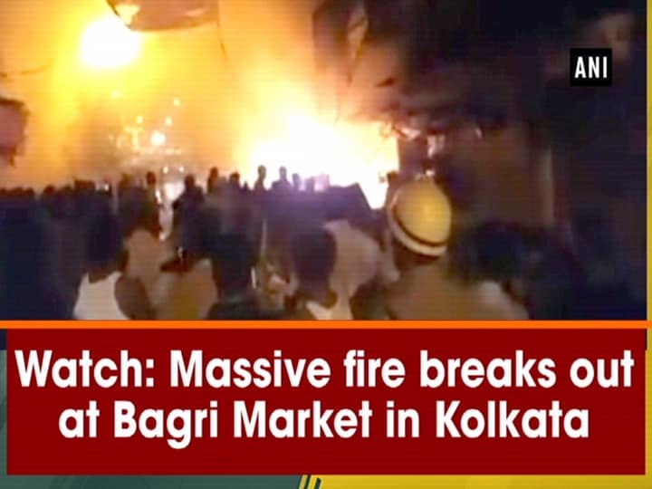 Watch: Massive fire breaks out at Bagri Market in Kolkata