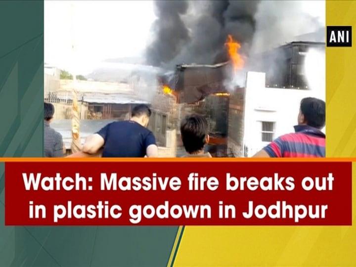 Watch: Massive fire breaks out in plastic godown in Jodhpur