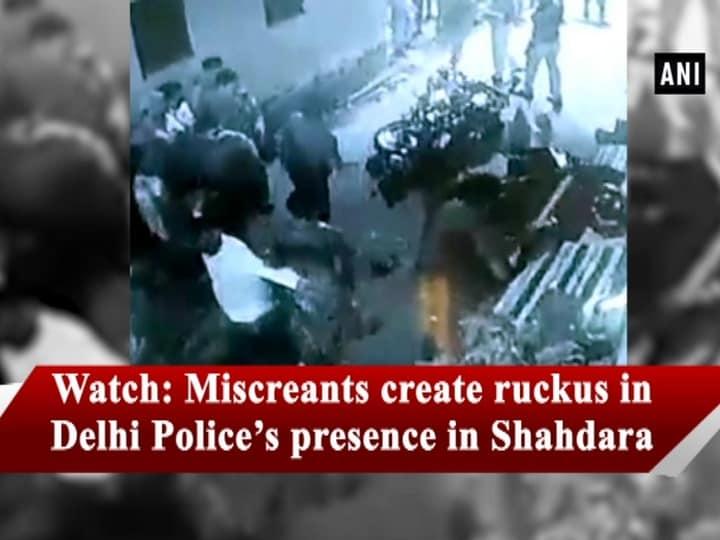 Watch: Miscreants create ruckus in Delhi Police's presence in Shahdara