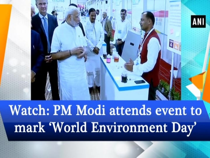 Watch: PM Modi attends event to mark 'World Environment Day'