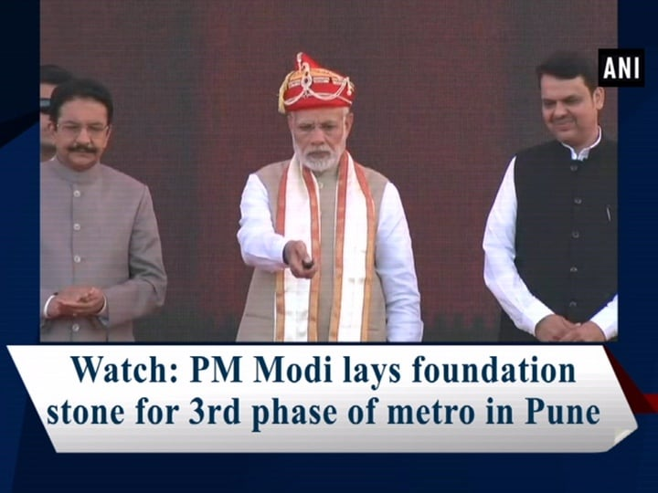 Watch: PM Modi lays foundation stone for 3rd phase of metro in Pune