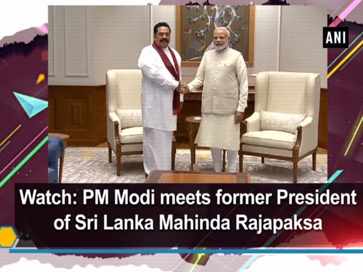 Watch: PM Modi meets former President of Sri Lanka Mahinda Rajapaksa