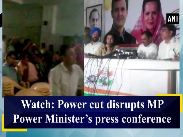 Watch: Power cut disrupts MP Power Minister's press conference