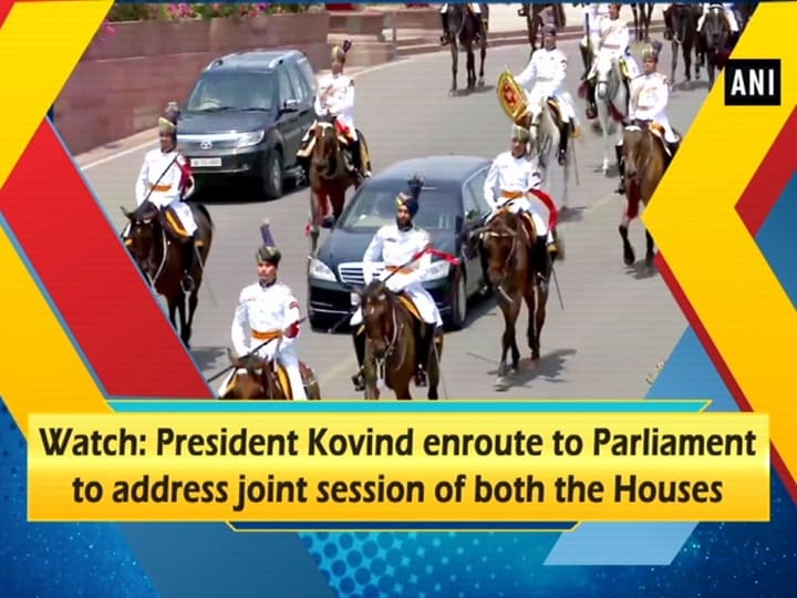 Watch: President Kovind enroute to Parliament to address joint session of both the Houses