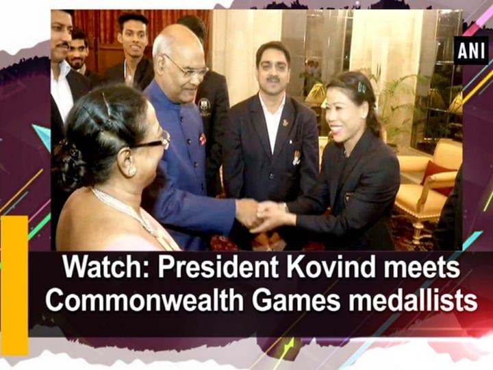 Watch: President Kovind meets Commonwealth Games medallists