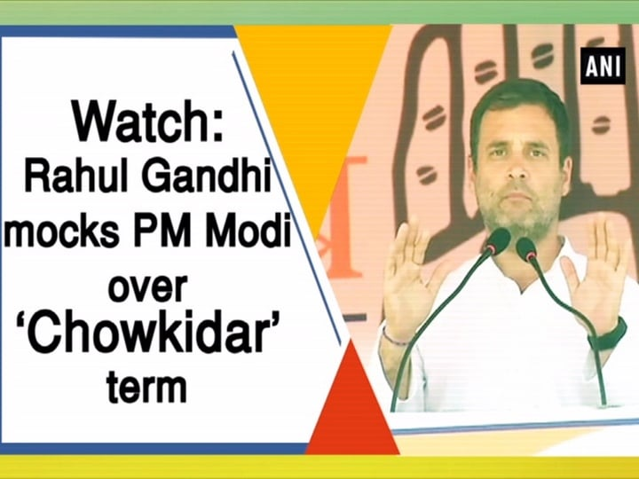 Watch: Rahul Gandhi mocks PM Modi over 'Chowkidar' term