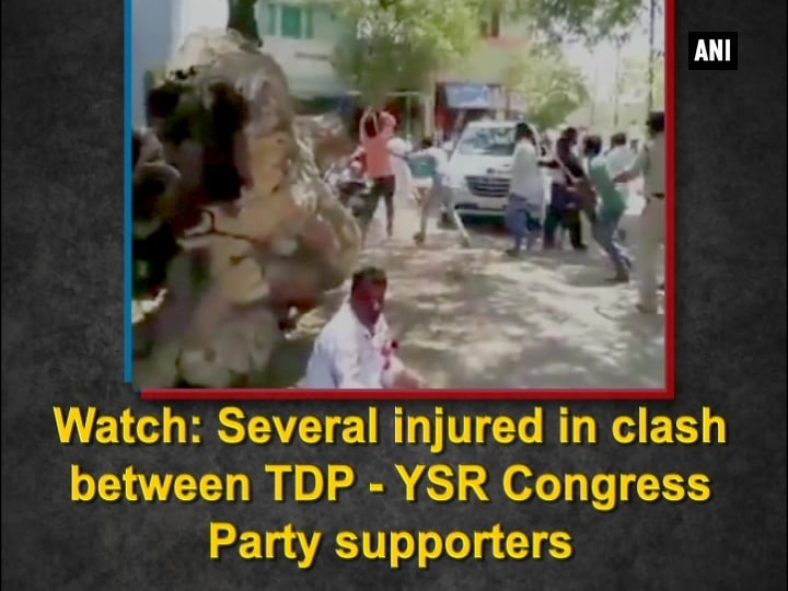 Watch: Several injured in clash between TDP - YSR Congress Party supporters