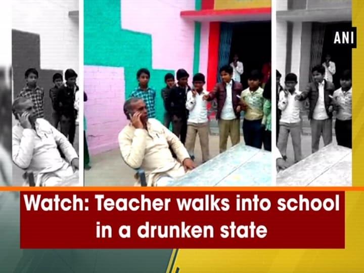 Watch: Teacher walks into school in a drunken state