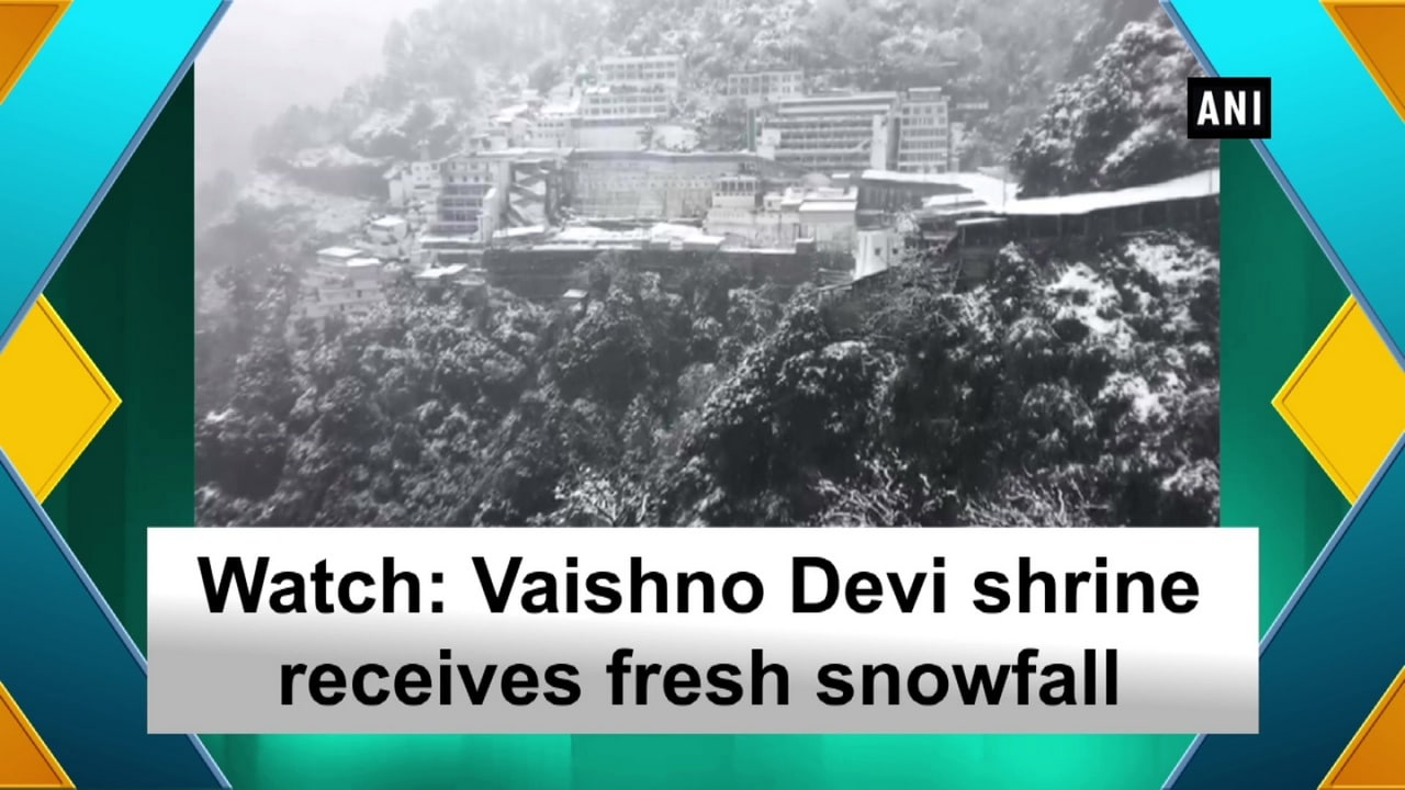 Watch: Vaishno Devi shrine receives fresh snowfall