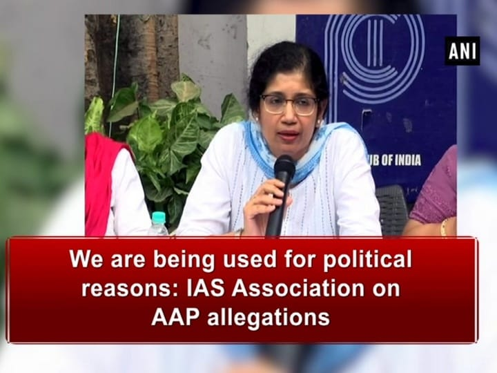 We are being used for political reasons: IAS Association on AAP allegations