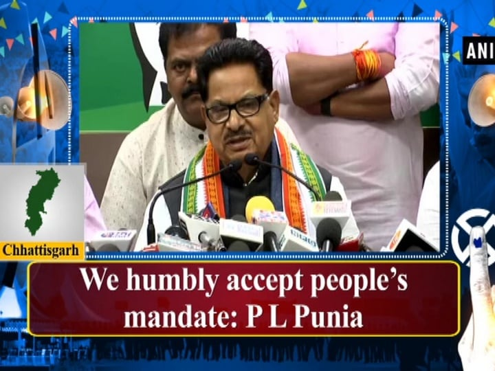 We humbly accept people's mandate: PL Punia