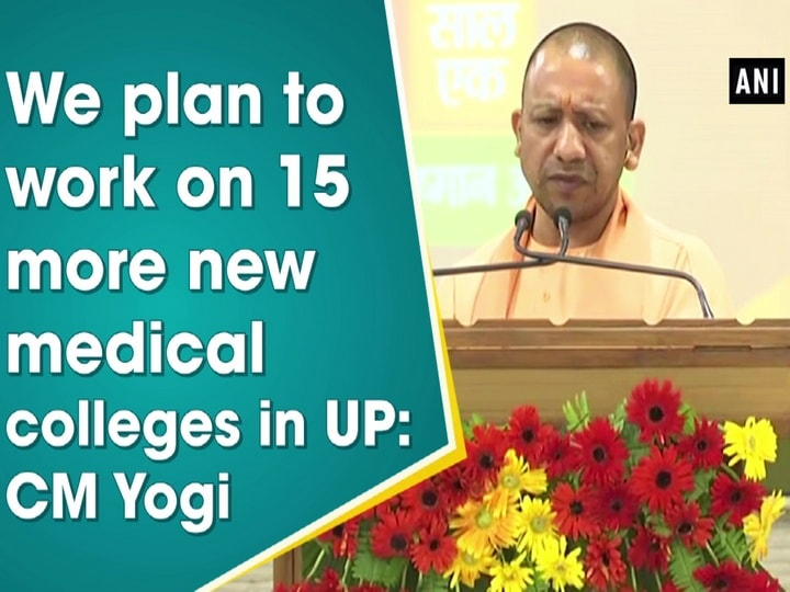 We plan to work on 15 more new medical colleges in UP: CM Yogi