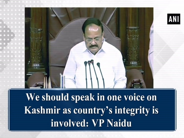 We should speak in one voice on Kashmir as country's integrity is involved: VP Naidu