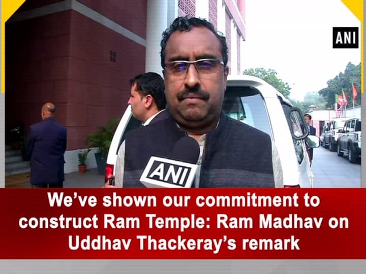 We've shown our commitment to construct Ram Temple: Ram Madhav on Uddhav Thackeray's remark
