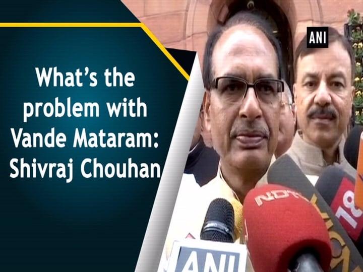 What's the problem with Vande Mataram: Shivraj Chouhan