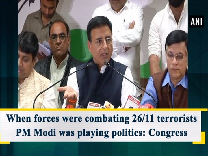 When forces were combating 26/11 terrorists PM Modi was playing politics: Congress