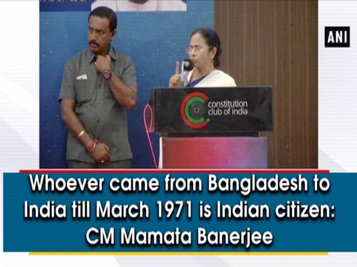 Whoever came from Bangladesh to India till March 1971 is Indian citizen: CM Mamata Banerjee