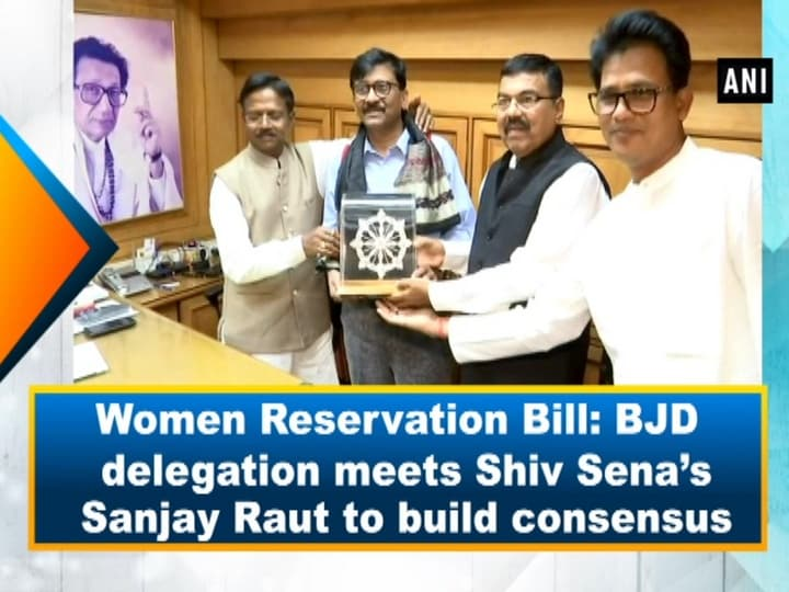 Women Reservation Bill: BJD delegation meets Shiv Sena's Sanjay Raut to build consensus