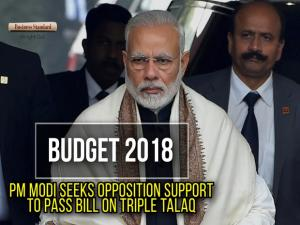 Budget 2018 session: PM Narendra Modi urges Opposition to pass Triple Talaq Bill