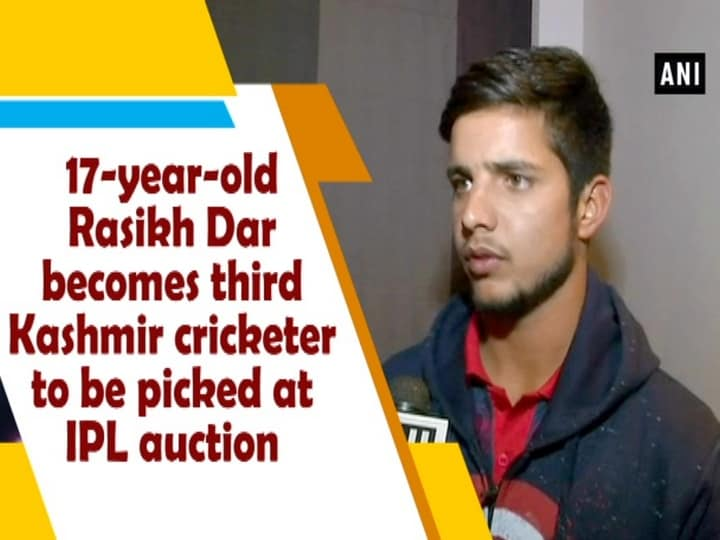 17-year-old Rasikh Dar becomes third Kashmir cricketer to be picked at IPL auction
