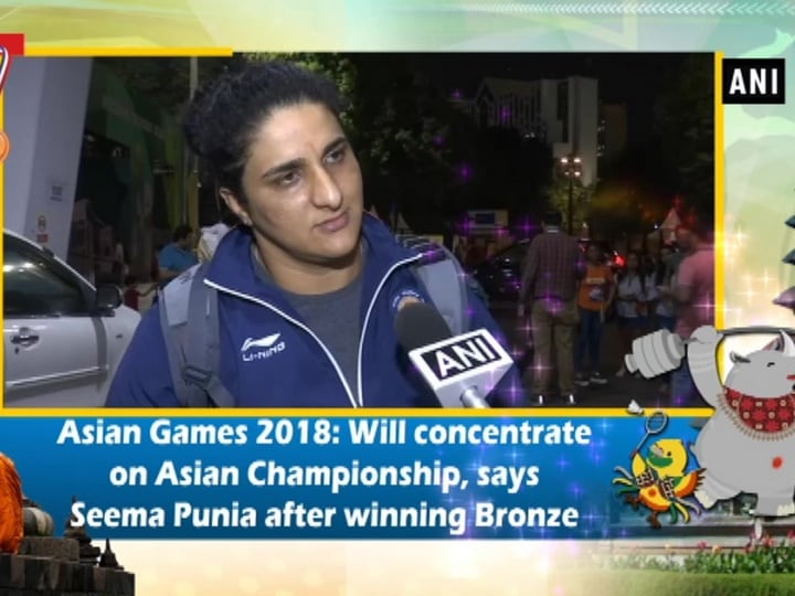 Asian Games 2018: Will concentrate on Asian Championship, says Seema Punia after winning Bronze