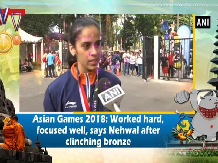 Asian Games 2018: Worked hard, focused well, says Nehwal after clinching bronze