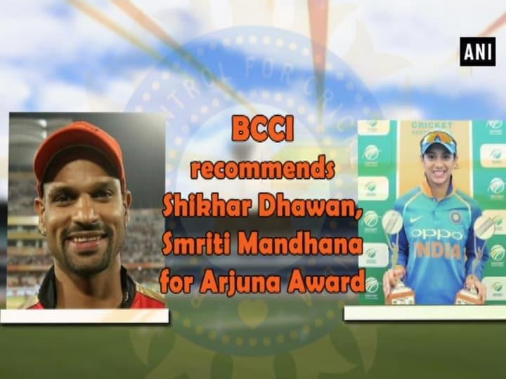 BCCI recommends Shikhar Dhawan, Smriti Mandhana for Arjuna Award