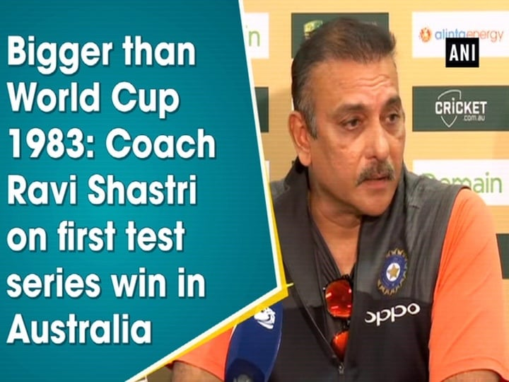 Bigger than World Cup 1983: Coach Ravi Shastri on first test series win in Australia