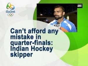 Can't afford any mistake in quarter-finals: Indian Hockey skipper