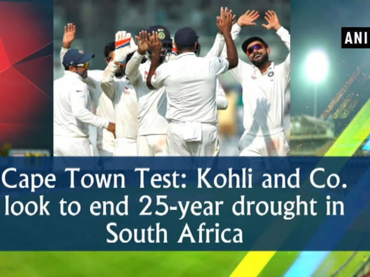 Cape Town Test: Kohli and Co. look to end 25-year drought in South Africa