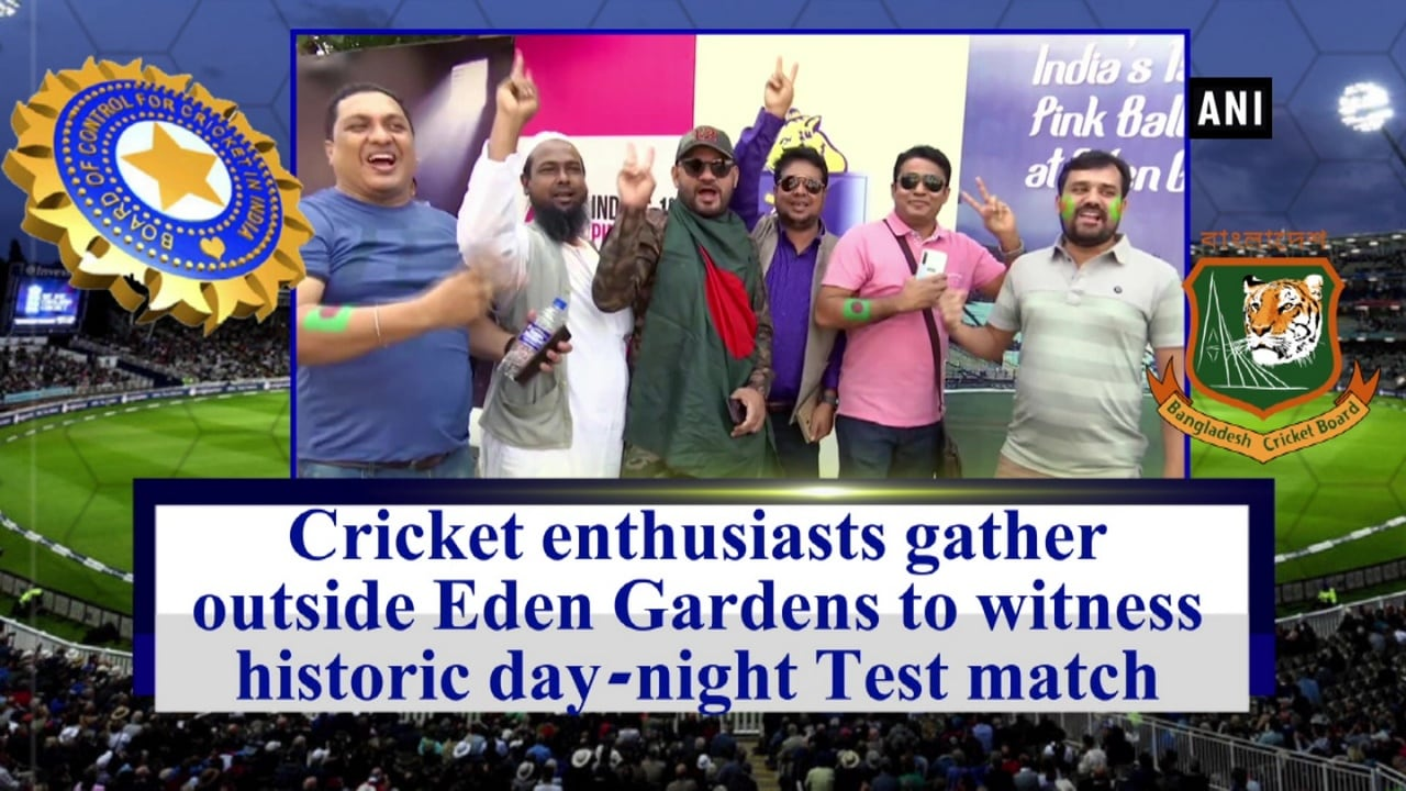Cricket enthusiasts gather outside Eden Gardens to witness historic day-night Test match