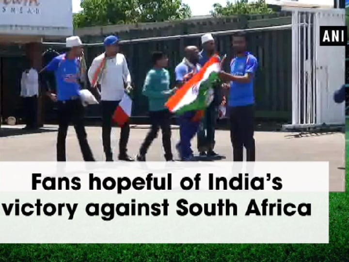 Fans hopeful of India's victory against South Africa