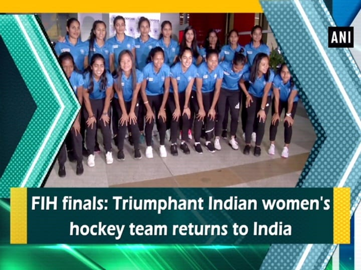 FIH finals: Triumphant Indian women's hockey team returns to India