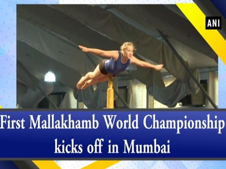 First Mallakhamb World Championship kicks off in Mumbai