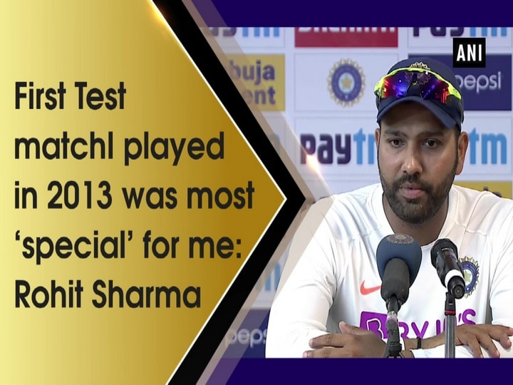 First Test match I played in 2013 was most 'special' for me: Rohit Sharma
